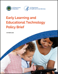 Cover-230w-Early-Learning-Educational-Technology-Poilcy-Brief
